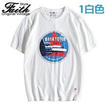 2021日系古著Vintage春夏MENS古著型男飛機印花三本針領水洗雙紗棉織布短袖T恤-4色A&F.ROOTS