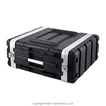 RW04 4U ABS瑞克箱 二開輕便型機櫃/手提航空箱/總深58cm/機箱/堅固耐用/防水防潮 悅適影音