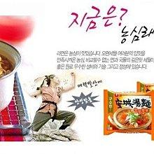 健康本味 韓國農心安城湯麵 泡麵 原味/海鮮 [KO43014731]