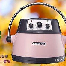 寵愛寶貝~雅芳牌YH-808T寵物烘毛機(送日本虎牌保溫杯+噴霧扇/免運費)(另售烘毛箱)