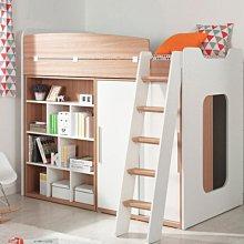 兒童雙層床系統家具裝潢上床下衣櫃書桌架