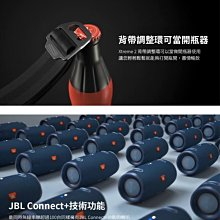 【eYe攝影】全新現貨 德國 JBL XTREME 2 巨砲戰鼓 2代 無線音箱 藍芽喇叭 派對首選 防水 IPX7
