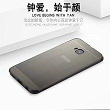 升級版 防指紋 金屬邊框 拉絲 Zenfone 4 Selfie Pro ZD552KL 全包 創意氣囊防摔手機殼