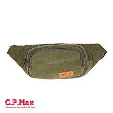 腰包 運動腰包 旅遊腰包 胸包 槍包 小背包 帆布包 旅行小包 登山小包【O22】