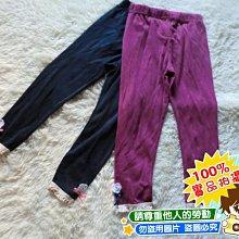 ❤厤庭童裝舖❤最後一組【F063】素面棉質小花朵內搭褲/長褲(藍色+紫色11號)