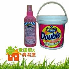 Bovoas-去污劑1kg+衣物頑垢去漬劑200ml+廚房清潔劑500ml*2;讓再難洗的陳年頑垢,