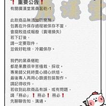 台灣原產黑桑葚乾 桑葚干(300克) 免洗無沙 可直接單吃 新鮮養生果乾 桑椹乾 天然果乾 嘉義