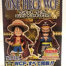 免運 日版 正版 未開封 萬代 WCF ONE PIECE 海賊王 航海王 魯夫 & 哥爾·D·羅傑 限定特典 典藏出清