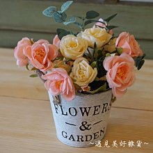 【遇見美好雜貨】A80521仿真粉色黃色玫瑰花含鐵皮桶花器套裝 仿真花+花器