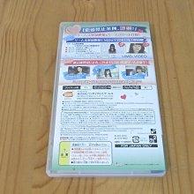 【小蕙館】PSP~ AKB 1/48 愛上偶像 ∼ 限定版 ( 純日版) 綠
