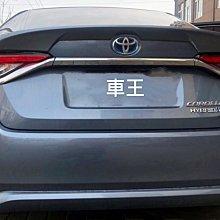 【車王汽車精品百貨】Toyota 豐田 ALTIS Altis 12代 全包 壓尾翼 改裝尾翼 定風翼 導流板