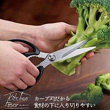 [霜兔小舖]日本代購 下村企販 廚房剪刀 多用途剪刀 KIB-401