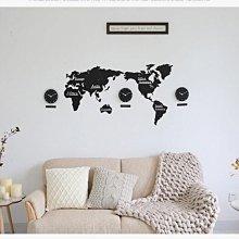 奇奇店-3D立體木制世界地圖牆貼客廳背景牆辦公室裝飾北歐掛鐘時鐘表