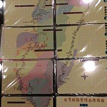 臺灣鐵路管理局