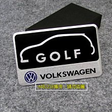 Volkswagen 福斯 GOLF 改裝 鋁合金 拉絲 金屬車貼 尾門貼 裝飾貼 車身貼 烤漆工藝 立體刻印 專用背膠