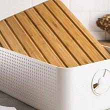 丹麥  BODUM BISTRO 麵包盒 (大) 米白 現貨
