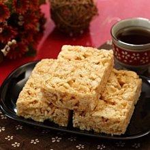 《餅乾先生》訂婚結婚沙其馬(沙琪瑪),軟式不甜不膩不黏牙,香濃傳統口味買10送1!小塊長方形攜帶方便