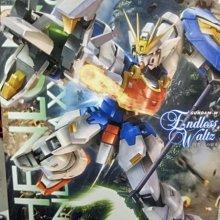 111玩具-正版--日本萬岱--1/100--MG 神龍鋼彈----未組裝模型