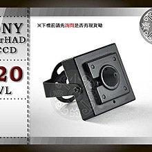 小齊的家 22S全套1/3吋SONY Super HAD Ⅱ CCD 420TVL迷你 針孔 微型 偽裝 攝影機 監視DVR可搭 監視卡