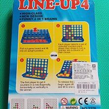 ◀蠍蠍傳說▶四子棋line-up