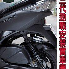 免運費~YUHUNG道路版 避震器 氣瓶可調 檔車 新勁戰 BWS GTR G6 JET IRX 雷霆 野狼 KTR