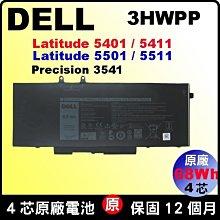 3HWPP 原廠戴爾電池 Dell latitude 14-5401 15-5501 15-5511 P98G P80F