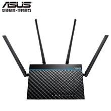 四核 ASUS 華碩 RT-ACRH17 雙頻 無線路由器 WiFi 訊號延伸 RT-AC68U RT-AC66U B
