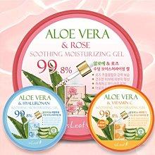 韓國  isLeaf 蘆薈保濕凝凍 300ml 款式可選 玫瑰/玻尿酸/維他命C【V486049】小紅帽美妝