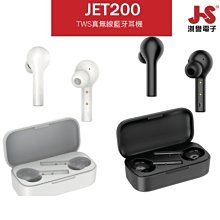 「小巫的店」實體店面*JS(JST200) 藍牙耳機5.0系統晶片,65ms無感延遲遊戲模式,智能觸控模式,最新潮流