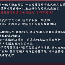 PC版 STEAM 官方正版 肉包遊戲 百花百狼 戰國忍法帖 百花百狼 Nightshade