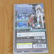 【小蕙館】PSP~ Shining Blade 光明之刃 (純日版)