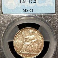 AccA 1937年印度支那法屬安南20C銀幣(好品項)
