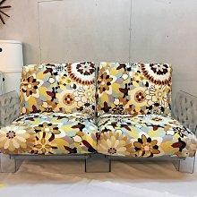 【挑椅子】Pop Seater Outdoor Fabrics 普普風花布沙發 雙人沙發(復刻版) SOFA-01 黃花