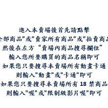 1090225-P-90-92-清倉特價-『天降奇兵』dts版二手DVD(史恩康納萊 主演)