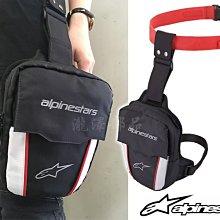 瀧澤部品 義大利 Alpinestar A星 ACCESS THIGH BAG 腿包 黑白紅 大容量 多功能 內防水