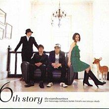 (甲上) the tambourines - 6th story