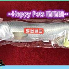 ~Happy Pets 喵喵館~Brandish Living 浩創 最新最夯最爆款的 小鮮食貓草魚(香魚款) 貓草玩具