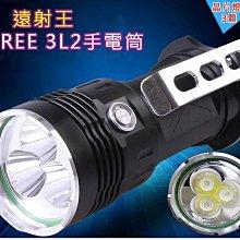 直充式 正廠CREE XML L2 X3(台製電池全配組) 遠射手電筒 大功率探照燈 超亮戶外照明 巡邏户外登山露營釣魚