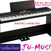 造韻樂器音響- JU-MUSIC - KORG XE-20 SP 附 琴架 三音踏板 琴椅 數位鋼琴 XE20