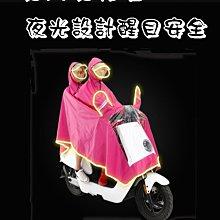 雙人雙帽簷機車/電動車雨衣雨批夜光設計雨夜醒目安全 加厚牛津面料厚實耐用雨天騎車方便又放心