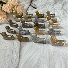 A好貨-天然 珊瑚玉 菊花石 臘腸狗 萌寵 掛件 小擺件 手工雕刻製作 現貨 實拍