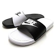 【現貨】NIKE BENASSI JDI MISMATCH 男女鞋 拖鞋 陰陽 休閒 舒適 黑 白 818736-011