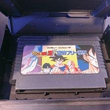 七龍珠Z II ~ Dragon Ball Z II 激神弗利沙 1991 任天堂經典紅白機日製遊戲卡夾 集英社 東映動画 Made in Japan 絕版品