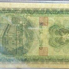 【5A】43年 綠色壹圓 圓3版  無折 99新 一元(鈔號隨機不帶3)台鈔(已售完)