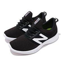 【E.P】NEW BALANCE RCVRYB2 運動 休閒 慢跑鞋 2E楦 無須綁鞋帶 男版 RCVRYB2