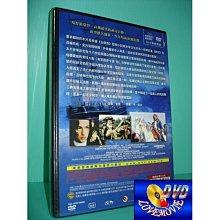 三區台灣正版【神鬼雙雄之綁架奇航Kidnapped (1995) 】DVD全新未拆《超時空戰警:艾蒙亞森特》