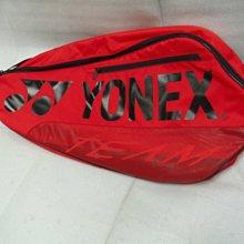 【n0900台灣健立最便宜】2021 YONEX 3支裝網拍/6支裝羽拍袋(75*10*33.5cm) BA42123E