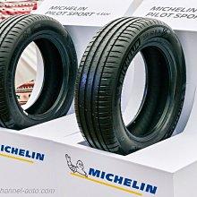 桃園 小李輪胎 米其林 PS4 SUV 275-45-20 高性能 安靜 舒適 休旅胎 特惠價 各規格 型號 歡迎詢價