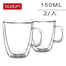 丹麥 Bodum BISTRO 2入 150ml /5oz  有把手 雙層 隔熱 玻璃杯 咖啡杯 原廠盒裝
