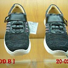 [ADD.B]精品皮鞋.2020年.地之柏新款.男款手工縫線超軟飛梭氣墊鞋...原價3190元..網售..1580元